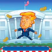 fun games Trumpoline