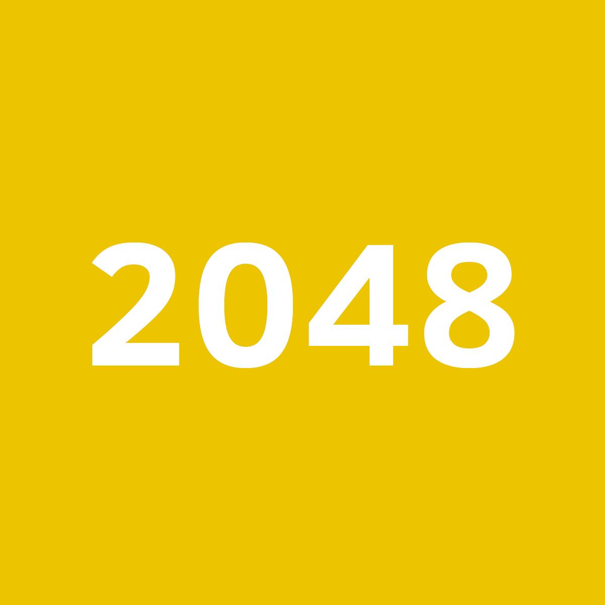 2048بازی معمایی