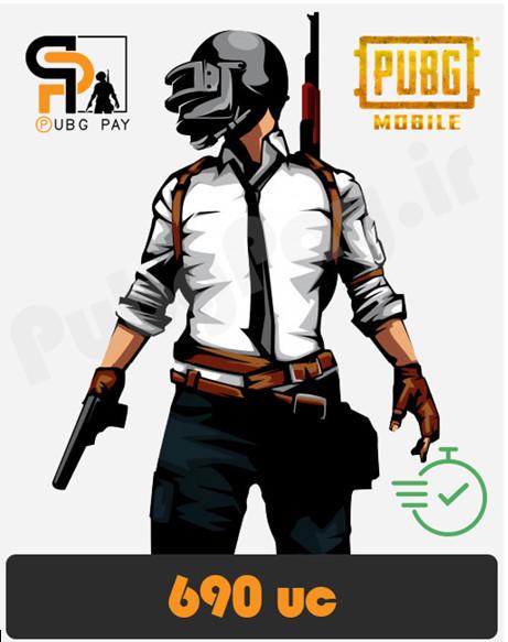 خرید 690 یوسی پابجی موبایل - پابجی پی - فروشگاه بازی های آنلاین - خرید یوسی