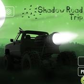 بازی سفر در جاده سایه ها
