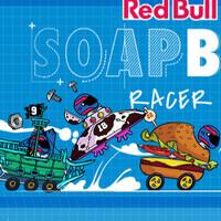 بازی جذاب مسابقات ردبول soapbox race