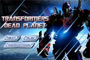 بازی اکشن جنگ در فضا