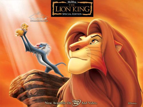بازی معمایی شیر شاه