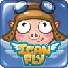 بازی اکشن من میتوانم پرواز کنم